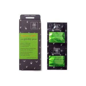 Apivita Express Gold - Μάσκα Ενυδάτωσης και αναζωογόνησης με φραγκόσυκο