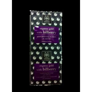 Apivita Express Gold with Bilberry κρέμα απολέπισης για λάμψη με μύρτιλλο 2*8ml
