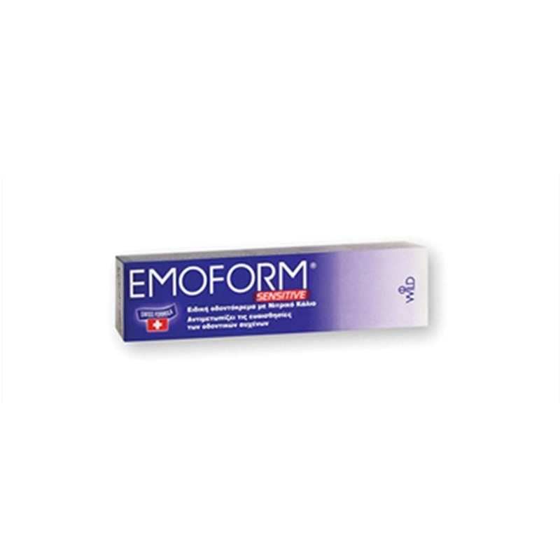 Emoform Sensitive