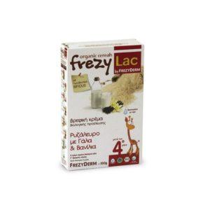Frezylac Ρυζάλευρο με Γάλα & Βανίλια