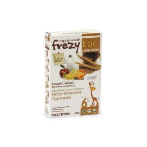 Frezylac Δημητριακά - Γάλα - Μήλο – Μπανάνα - Πορτοκάλι
