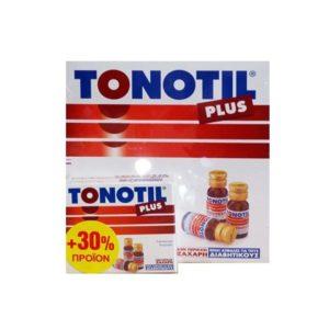 Tonotil Plus 10φιαλίδια * 10ml + 30% Επιπλέον Προιόν