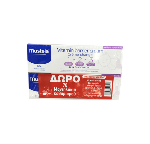 20170731165621_mustela_vitamin_barrier_cream_1_2_3_2x50ml_dermo_soothing_wipes_70tmch
