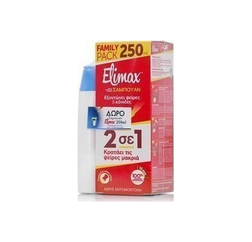 20170922104714_elimax_shampoo_family_pack_250ml_elimax_shampoo_4in1_200ml
